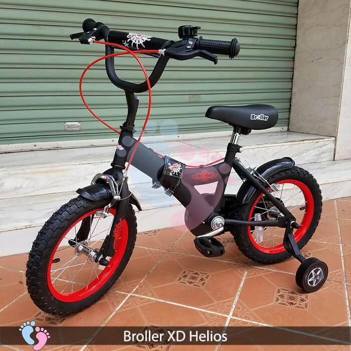 Xe đạp Broller Helios